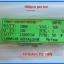 100x Resistor 10 Kohm 1/8 Watt 1% Metal film Resistor (100pcs per lot) thumbnail 2