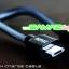 Remax data link & power cable สายชารจ์ Micro USB สำหรับ Samsung และ Android Phone ชาร์จเร็วทันใจ ดีไซด์สวยงาม ทนทานตามแบบฉบับ Remax ใช้ได้ทั้ง Samsung,sony,lg,nokia,i-mobile, oppo thumbnail 3