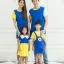เสื้อครอบครัว ชุดครอบครัว พ่อ แม่ ลูก Like a Fairy Tale thumbnail 1