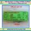 100x Resistor 1 Kohm 1/4 Watt 1% Metal film Resistor (100pcs per lot) thumbnail 1