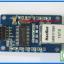 1x ENC28J60 Ethernet LAN Network Module thumbnail 1