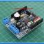 1x L298P Motor Drive Shield Module for Arduino thumbnail 2