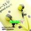 ราคาพิเศษ!! หูฟัง สมอลทอล์ก KEEKA EE-52 สีสวย สดใส fashion small talk & headphone แฟชั่น น่ารักถูกใจวัยรุ่น thumbnail 6