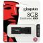 USB ไฟล์รูปสินค้า thumbnail 5