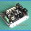 1x บอร์ดขับดีซีมอเตอร์ SE-HB100 พิกัด 12-36Vdc 80A (H-Bridge Motor Driver) thumbnail 6