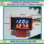 1x Digital DC 0-200V 10A Voltmeter Ammeter Red Blue module thumbnail 1