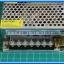 1x แหล่งจ่ายไฟสวิตซิ่ง 220VAC เป็น 12Vdc 10A 120W (Switching Power Supply) thumbnail 2