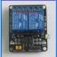 1x แผงวงจรรีเลย์แบบมีออปโต้ DC 5V 2 ช่อง 10A 250V (Relay Module) thumbnail 2