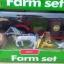 รถ Farm set thumbnail 2