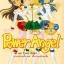 พาวเวอร์ แองเจิ้ล (สอนคำศัพท์อังกฤษและระบายสี) thumbnail 3
