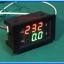 1x Digital AC Voltmeter Ammeter 60-300VAC 100A LED 7's Segment Module thumbnail 4