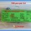 100x Resistor 3.3 KOhm 1/4 Watt 1% Metal film Resistor (100pcs per lot) thumbnail 2