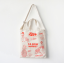 TABOM MARKET RED TWO-WAY BAG thumbnail 1