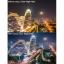 WYATT 67/72/77/82mm Natural Night Clear-Night Light Pollution Glass Filter thumbnail 2