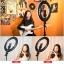 "Viltrox VL-600T Wireless remote LED Ring light 18"" 3300K~5600K for camera photo shooting Studio YouTube Video photography Live lamp thumbnail 11"