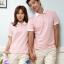 เสื้อคู่โปโล เสื้อคู่รัก ชุดพรีเวดดิ้ง ชุดคู่รัก เสื้อคู่รักเกาหลี เสื้อผ้าแฟชั่น ชาย-หญิง เสื้อโปโล สีชมพูสดใส ปกเสื้อสีขาว thumbnail 1