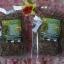 ลูกใต้ใบตากแห้ง 100 กรัม สมุนไพรชั้นเลิศ เหมาะสำหรับผู้ที่ต้องการดูแลรักษาตับ thumbnail 1