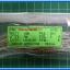 100x Resistor 3.3 Kohm 1/4 Watt 5% Cabon Resistor thumbnail 2