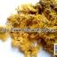 ชาดอกเก็กฮวยเหลือง ขนาด 100 กรัม แก้ร้อนใน มีฤทธิ์เป็นยาเย็น ช่วยดับพิษร้อน ช่วยบำรุงและรักษาสายตา thumbnail 1