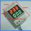 1x Digital LED 7's Segment AC Voltmeter Ammeter 80-300V 0.1 - 99.9 Amp Din-Rail Panel module thumbnail 5