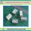 5x แผ่นระบายความร้อน TO-220 ขนาด 22x15x10mm สีขาว (Heat sink) thumbnail 1