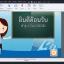 โปรเจคจบ CAI เรื่อง การทำนามบัตรด้วยโปรแกรม Word 2010 thumbnail 3