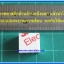 1x Mini Heatsink 11x11x5mm + Thermal Glue Tape 3M Brand (แผ่นระบายความร้อน+แผ่นกาว 3M) thumbnail 4