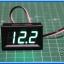 1x Digital DC Voltmeter 0-30 Vdc 3 Wires 0.56 Inch Module (Green Color) thumbnail 2