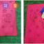 ผ้าเช็ดตัวนาโนไซด์จัมโบ้ thumbnail 1