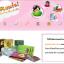 โปรเจคเว็บชุมชนร้านเช่าหนังสือ thumbnail 3