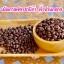 เมล็ดกาแฟอาราบิก้า (Arabica) 100% ชนิดคั่วกลาง เมล็ดกาแฟออร์แกนิค ปลูกแบบธรรมชาติ ปลอดสารเคมี กาแฟจากยอดดอย ม่อนดอยลาง อ.แม่อาย จ.เชียงใหม่ thumbnail 1