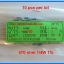 10x Resistor 470 ohm 1/4 Watt 1% Metal film Resistor (10pcs per lot) thumbnail 2