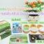 ครีมยันฮี ของแท้ สีเขียว 150+ค่าสง50 thumbnail 1