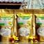 ชามะรุมออร์แกนิคแท้ 100% ผลิตจากใบมะรุม ไม่มีส่วนผสมของน้ำตาล thumbnail 3