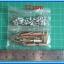 12x M3 Spacers 12 mm + 12x M3 Screws + 12x M3 Nuts (เสารองพีซีบีแบบปลายผู้เมีย 12 มม) thumbnail 2