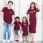 เสื้อครอบครัว ชุดครอบครัว พ่อ แม่ ลูก Flower Love set thumbnail 1