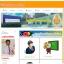 โปรเจคเว็บไซต์โรงเรียนบ้านหนองพลวงใหญ่ thumbnail 3