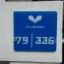 H782 ขายทาวนเฮ้าส์ 17.4 ตร.วา ม.พฤกษา รังสิต-บางพูน2 ถนนรังสิต-ปทุมธานี 43 (ซอยวัดบางพูน) ใกล้ตลาดพูนทรัพย์ 3นอน 2น้ำ thumbnail 14