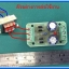 1x AC to DC Rectifier and Filter Negative and Positive Power Supply Module thumbnail 3