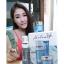 ครีมเฮเลน่า Helena ของแท้100% ขายส่ง (Helena Anti-Aging & Whitening Cream Set) thumbnail 4