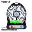 ราคาพิเศษ!! Remax พัดลมมือถือ รุ่นพกพา มีแบ็ตเตอรี่ในตัว ลมแรง เย็นเร็วทันใจ Mini Portable Fan With Built in LI-on Battery thumbnail 9