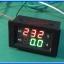 1x Digital AC Voltmeter Ammeter 60-300VAC 100A LED 7's Segment Module thumbnail 2