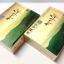 น้ำมันสนเข็มแดง ชอนจีซู 2 กล่อง thumbnail 1