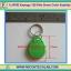 1x RFID Keytags 125 KHz Key tag Keyfobs Green Color (อาร์เอฟไอดีคีย์แทกสีเขียว) thumbnail 1