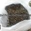 ชาเขียวป่น Green Tea (ชาเขียวผง) เหมาะสำหรับ ทำชาเขียวเย็น ขนาดบรรจุ 1 กิโลกรัม thumbnail 2
