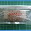 100x Resistor 220 Ohm 1/4 Watt 5% Cabon Resistor thumbnail 3