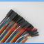 1x Jumper (M2M) cable wire 40pcs 2.54mm 20cm Male to Male thumbnail 5