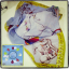 ผ้าพันคอลาย Balloon 3D thumbnail 2