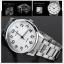 นาฬิกาคู่ชายหญิง นาฬิกาข้อมือ คู่ ชายและหญิง นาฬิกาข้อมือคู่ (Pair Watch) Couple Watches Set นาฬิกาคู่ ยี่ห้อ CASIO เรือนเงิน หน้าปัดขาว รุ่น 1303D-7B thumbnail 7