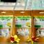 ชามะรุมออร์แกนิคแท้ 100% ผลิตจากใบมะรุม ไม่มีส่วนผสมของน้ำตาล thumbnail 2